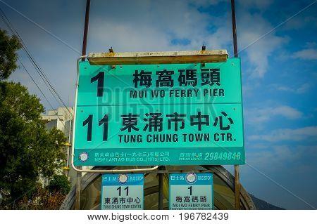 HONG KONG, CHINA - JANUARY 26, 2017: Informative sign in the fishermen town in lantau, Hong Kong, China.