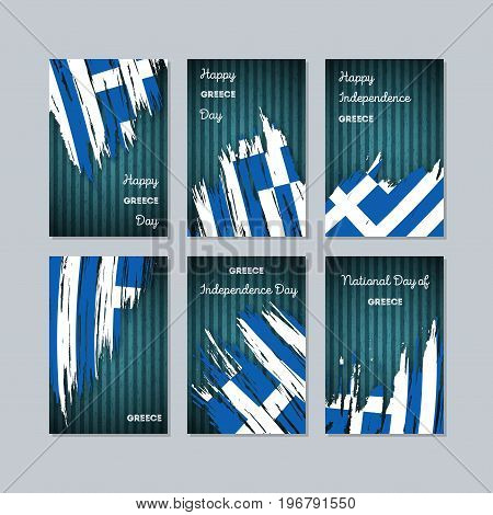 Greece Patriotic Cards For National Day. Expressive Brush Stroke In National Flag Colors On Dark Str