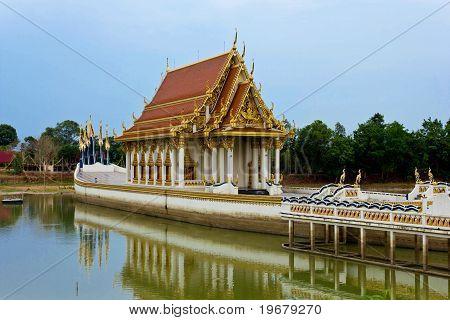Wat Sa Prasan Suk (Wat Ban Na Mueang)