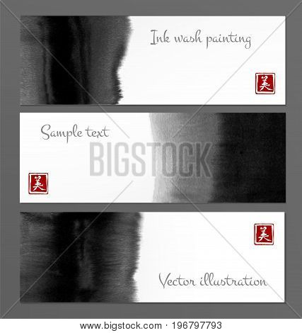 Banners with abstract black ink wash painting in East Asian style. Traditional Japanese ink painting sumi-e. Contains hieroglyph - beauty. Vector illustration.