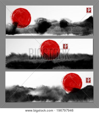 Banners with abstract black ink wash painting and red sun in East Asian style. Traditional Japanese ink painting sumi-e. Contains hieroglyph - happiness. Vector illustration.