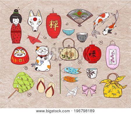 Japan colored doodle sketch elements on vintage rice paper background. Symbols of Japan. Hieroglyphs - zen, well-being