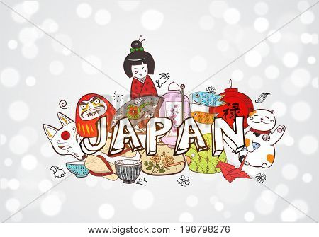 Japan colored doodle sketch elements background on white. Symbols of Japan. Contains hieroglyph - well-being. Vector illustration.