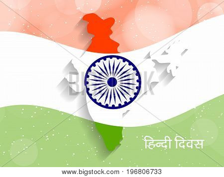 illustration of India flag and India map background with hindi Divas text in hindi language on the occasion of Hindi Divas. Hindi divas is a day when India had adopted hindi language as official language of the Republic of India