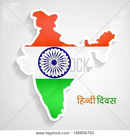 illustration of India map with hindi Divas text in hindi language on the occasion of Hindi Divas. Hindi divas is a day when India had adopted hindi language as official language of the Republic of India
