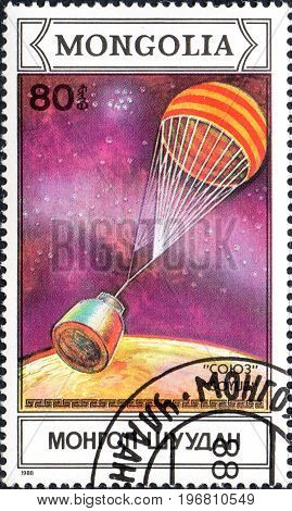 UKRAINE - CIRCA 2017: A postage stamp printed in Mongolia shows spaceship Soyuz from series Space research circa 1988