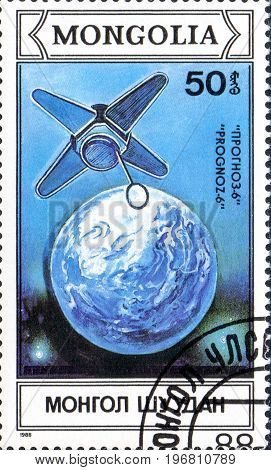 UKRAINE - CIRCA 2017: A postage stamp printed in Mongolia shows Artificial Earth Satellite Prognoz from series Space research circa 1988