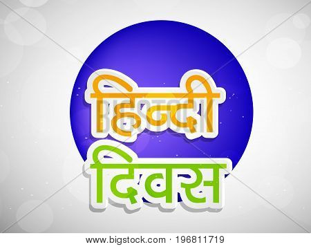 illustration of hindi Divas text in hindi language on blue button background on the occasion of Hindi Divas. Hindi divas is a day when India had adopted hindi language as official language of the Republic of India