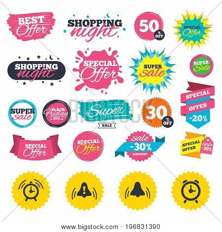 Sale shopping banners. Alarm clock icons. Wake up bell signs symbols. Exclamation mark. Web badges, splash and stickers. Best offer. Vector
