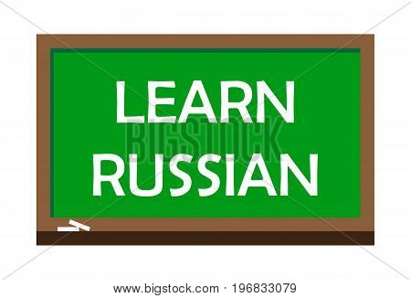 Learn Russian write on green board, isolated backgraund