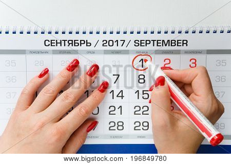 The calendar. A beautiful female hand marked the date on September 1 with a marker.