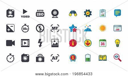 Set of Photo and Video icons. Camera, timer and frame signs. No flash and Auto focus symbols. Calendar, Report and Browser window signs. Stars, Service and Download icons. Vector
