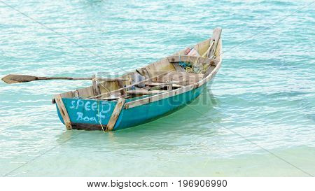 row boat with speed boat as its name