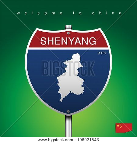 An Sign Road America Style with state of China with green background and message, SHENYANG and map, vector art image illustration