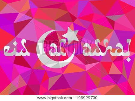 Card with mosques city for wishes with Islamic Feast of Sacrifice Eid al-Adha. Bright pink polygonal background with stylized lettering from polygones. Vector illustration