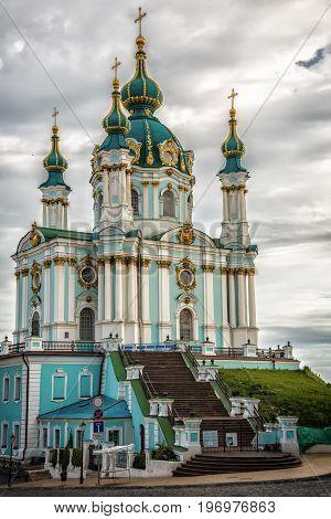 travel to Ukraine - edifice of St Andrew's Church in Kiev city under blue sky