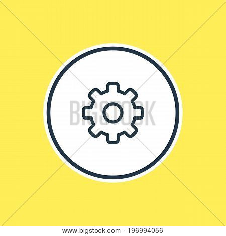Beautiful Application Element Also Can Be Used As Gear Element.  Vector Illustration Of Cog Outline.