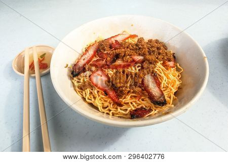 Simple No Frills Sarawak Kolok Mee, Popular Food In Malaysia