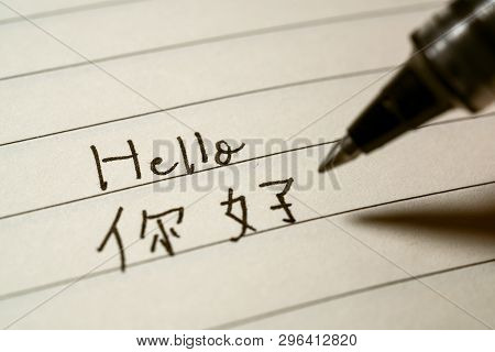 Beginner Chinese Language Learner Writing Hello Word Nihao In Chinese Characters On A Notebook Close