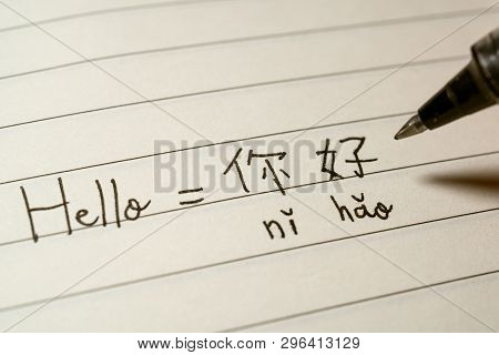 Beginner Chinese Language Learner Writing Hello Word Nihao In Chinese Characters And Pinyin On A Not