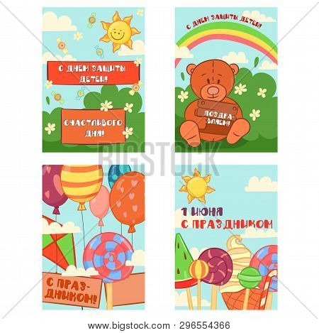 Children Holiday Gift Card Set. Universal Children Day Greeting Card Design. Holiday Poster, Banner