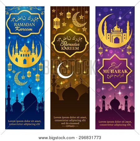 Ramadan Kareem And Eid Mubarak Vector Greeting Banners Of Muslim Mosques With Crescent Moon, Stars,