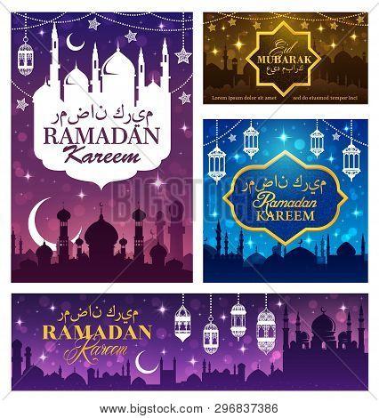 Ramadan Kareem And Eid Mubarak Muslim Religious Holidays. Vector Ramadan Kareem In Arabian Calligrap