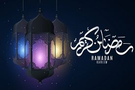 Cover For Ramadan Kareem. Hanging Multicolored Glowing Lanterns With Islamic Ornament On A Dark Back