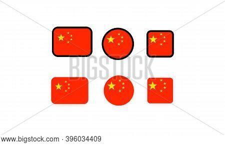 Set Of Flags Of China. National China Flag. China Symbol. Vector Illustration. Eps10