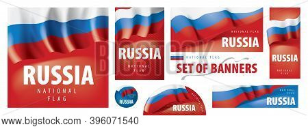 Vector Set Of Banners With The National Flag Of The Russia