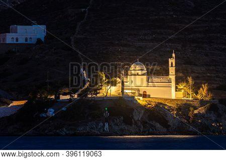 Chora, Ios Island, Greece- 20 September 2020: View Of The Agia Irini, Saint Irene, Greek Orthodox Ch