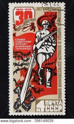 Ussr - Circa 1975: Vintage Stamp Dedicated To Second World War. Soviet Stamp Dedicated To 30th Anniv