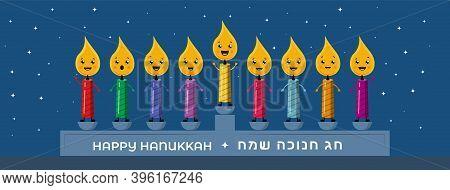 Hanukkah Cartoon Kawaii Candles. Cute Clipart Of Cartoon Chanukkah Traditional Menorah Candelabra Ha
