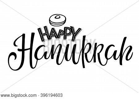 Happy Hanukkah Lettering With Donut Sketch. Calligraphy Jewish Lettering Holiday Logo Template. Hanu