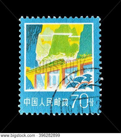 China - Circa 1977 : Cancelled Postage Stamp Printed By China, That Shows Railroad Bridge In Yangtze