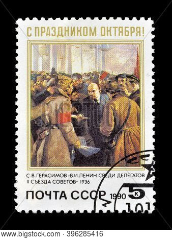 Soviet Union - Circa 1990 : Cancelled Postage Stamp Printed By Soviet Union, That Promotes 73rd Anni