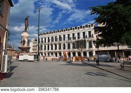 Skopje, Macedonia - 10 May 2018: The Vintage Building In Skopje, Macedonia, Balkans