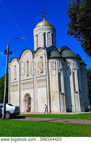 Vladimir, Russia - August 13, 2019: Cathedral Of St. Demetrius In Vladimir, Russia