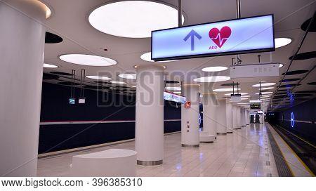 Warsaw, Poland. 24 November 2020. Second Line Of Warsaw Subway System. Warsaw Metro Station Interior