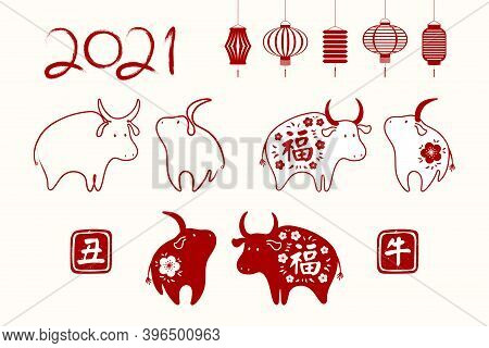 2021 Chinese New Year Elements Set, Cute Ox With Text Blessing, Lanterns, Stamps With Ox Text, Isola