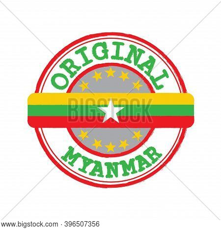 Vector Stamp For Original Logo With Text Myanmar And Tying In The Middle With Nation Flag. Grunge Ru