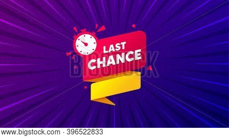 Last Chance Offer Banner. Purple Background With Offer Message. Sale Timer Tag. Countdown Clock Prom