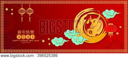 Happy Chinese New Year 2021 Year Of The Ox On Red Paper Cut Ox Character And Asian Elements With Cra