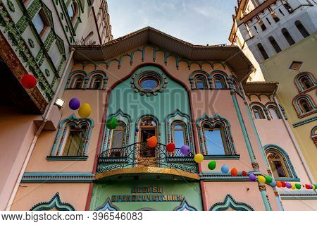Izmailovo, Moscow, Russia - Circa August, 2020: Wedding Palace Izmailovo Kremlin