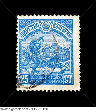 Bulgaria - Circa 1917 : Cancelled Postage Stamp Printed By Bulgaria, That Shows Infantryman At Sonic