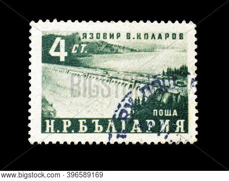 Bulgaria - Circa 1952 : Cancelled Postage Stamp Printed By Bulgaria, That Shows Vassil Kolarov  Dam,