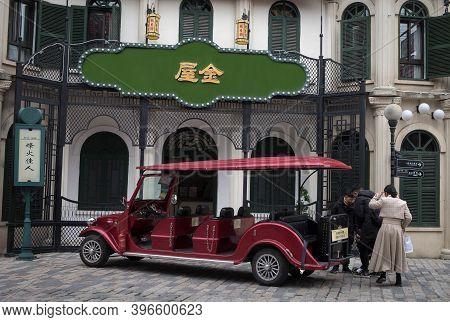 Hengdian, Zhejiang/ China: Oct-21 2020: The Hengdian's World Studio For Shooting Film Studio, The Ch