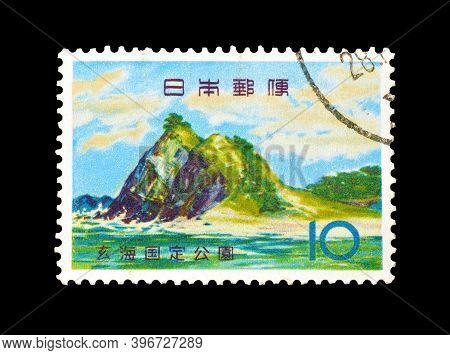 Japan - Circa 1963: Cancelled Postage Stamp Printed By Japan, That Shows Keya No Oto Rock, Circa 196