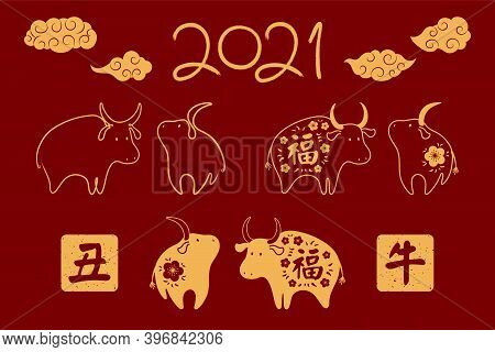 2021 Chinese New Year Elements Set, Cute Ox With Text Blessing, Clouds, Stamps With Ox Text, Isolate