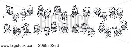 Set Of Template People In A Medical Mask. Pandemic Virus. Portrait Of A Women And Man Head Silhouett